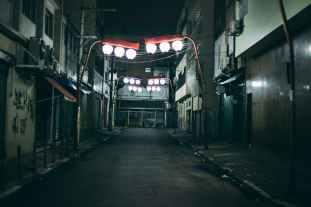 street urban japan brasil